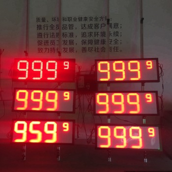 LED Gas Price Changer Manufacturer Advision LED Signs