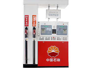 Design of CNG Dispenser