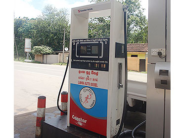 Cng Dispenser Price, Wholesale & Suppliers Censtar