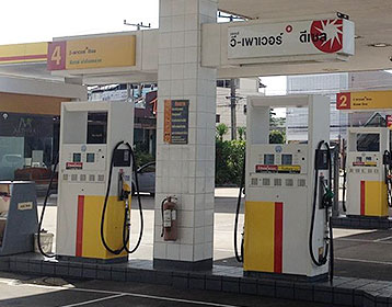 CNG FILLING STATIONS IN MAHARASHTRA