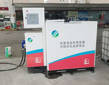 WenZhou ChongLong fuel dispenser manufactruer