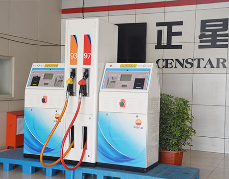 Fuel Dispensers S Wholesale, Dispensers Suppliers Censtar