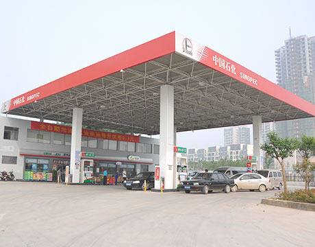 81 CNG Pump in Maharashtra, Petrol Filling Stations in