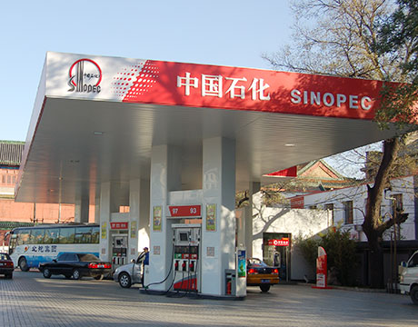 Fuel Dispenser Suppliers,Manufacturers,Prices,Parts,Nozzle
